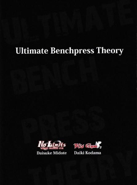 Ultimate BenchPress Theory (English Version.)